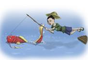 o mladém rybáři